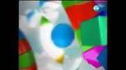 Вип Брадър 2012- Късен епизод-25.10.2012