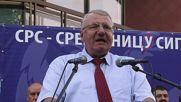 Serbia:  Radical Party's Seselj rallies supporters ahead of Republika Srpska referendum