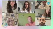 """Андреа Банда Банда: Най-любопитното от социалните профили на звездите - """"На кафе"""" (28.10.2020)"""