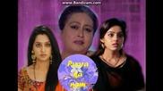 Името на любовта / Pyara ka nam епизод 56