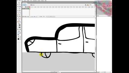 Flash Monday Tutorial - Анимаций с коли