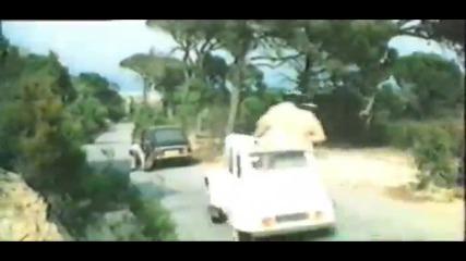 Le gendarme en balade 1972 / Policaqt Se Razhojda S Lui Dio Funes Video Kushta Diema Komediq Franciq