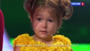 Малката Бела пак изненада журито със своите говорими 7 езика