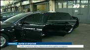 НСО се сдоби със 7 нови лимузини