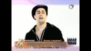 Dj Дамян и Динамит - Ръца Пръца