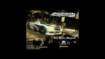 Need For Speed Gameplay 1 (agrissive9899)