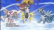 Hd Pokemon Dp Sinnoh League Victors Opening lyrics