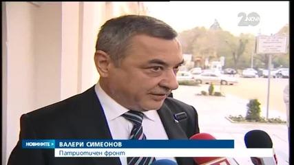 Продължава срещата между ГЕРБ, РБ и ПФ - Новините на Нова