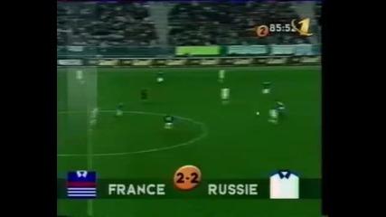 Франция - Россия. Отборочный матч Че-2000