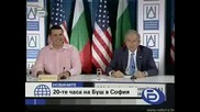 Джордж Буш В България