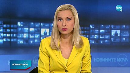 Новините на NOVA (23.10.2020 - 6.30)