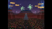 Disney - Мулан - Част 14(bg Превод)