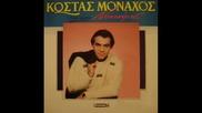 Kostas Monahos - Tosa Hronia Noikokiris