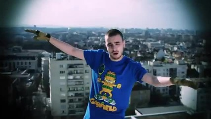 Криско - Почивни дни [официално Видео] Текст