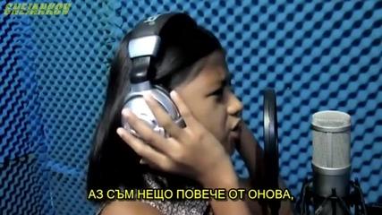 Малката Селин Дион Cydel Gabutero - Listen ( Слушай) с Бг Субтитри®