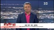 """""""Кандидати с лопати"""" - Часът на Милен Цветков (09.09.2014)"""