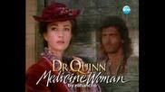 Доктор Куин лечителката Епизод 24 Част 1/2 ( Dr. Quinn, Medicine Woman )