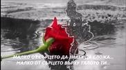 Превод - Казват - Андонис Ремос