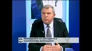 Проф. Димитър Греков: Осигурени са 50% от субсидиите за животновъдство за 2013 г.