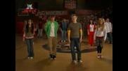 High School Musical (как Се Танцува )