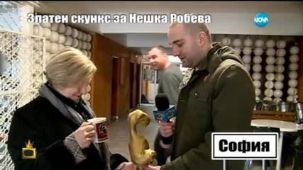 Златен скункс за Нешка Робева - Господари на ефира (19.01.2015г.)