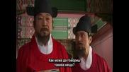 [ Bg Sub ] Hong Gil Dong - Епизод 1 - 3/3
