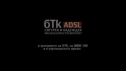 Btk Adsl