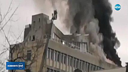 Експлозия в университета в Лион
