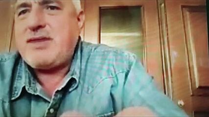 Борисов: Спазвайте карантината, ние не сме богопомазани като Радев