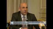 Кметове на морски общини се обявиха против мораториума за забрана на строителството по Черноморието