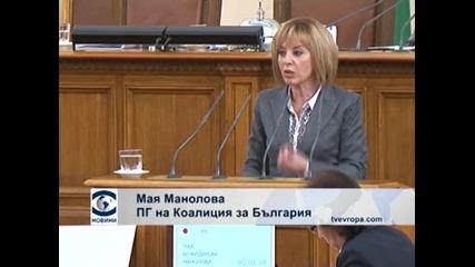 Дебати в Народното събрание по Закона за здравното осигуряване