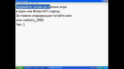 Minecraft server Bg