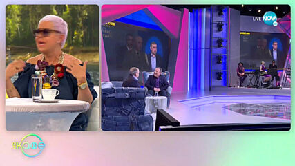 "Проф. Тодор Кантарджиев пред камерата на ""На кафе"" - На кафе (17.05.2021)"