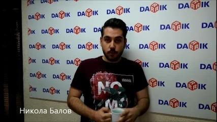 Ники Балов: Бъдете още по-четени и малко повече IT новини