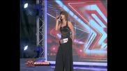 Неизлъчвано Досега Мага Можеш ли да изпееш нещо X-factor
