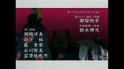 Naruto Shippuuden - Opening
