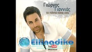 Giorgos Giannias - Ipofero