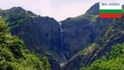 Водопади в Централен Балкан-Север