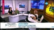 Петър Иванов и Катя Илиева коментират за кого е книжният шифър на Брендо,роден зад решетките