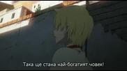 Magi S1 01 [ Бг Субс ] Върховно Качество
