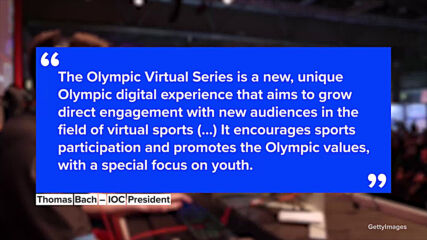 The Olympics get a technological upgrade