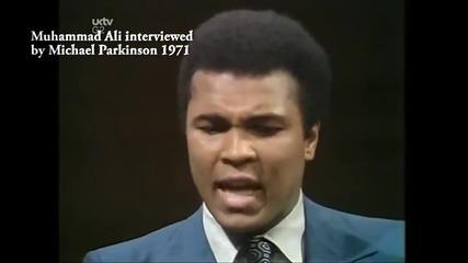Мохамед Али интервюиран от Майкъл Паркинсън (1971)