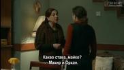 Хулиганът~karadayi еп.22-1 Бг.суб.