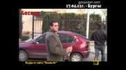 Протест по български