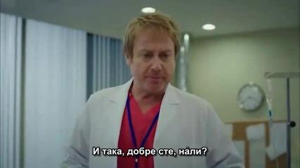 По пътя на живота / Hayat Yolunda - Сезон 1 епизод 2 + Български субтитри