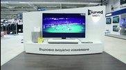 Какво е Samsung Curved? Как работи тази технология? С какво превъзхожда плоските телевизори?