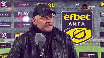 Петко Петков: Не ме задоволява, че играем добре