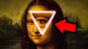 6 Загадъчни и Страшни Послания Скрити в Популярни Картини