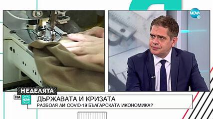 Лъчезар Борисов: Инвестирали сме в инономиката над 400 млн. лв. за 2 месеца