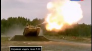 Летящия T-90 Tank Shoots in Mid Air